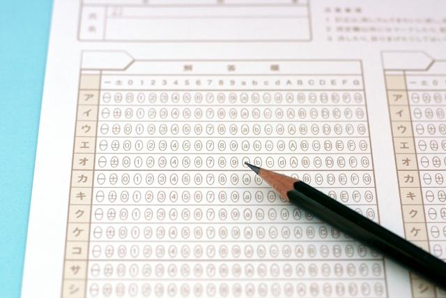 大学入試センター試験和歌山大学会場行き臨時バス(1月19日~20日)